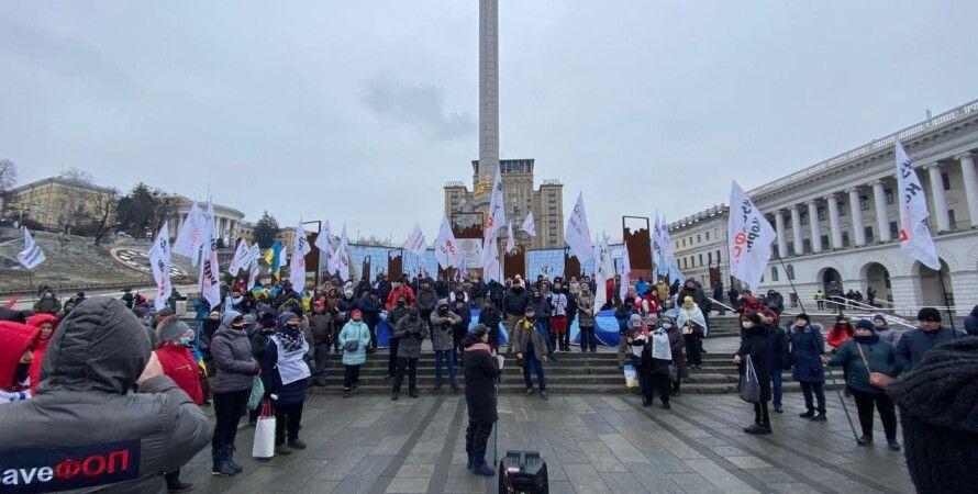 Майдан, независимости, стела, ФОП, кассовые, протесты, предприниматели, флп