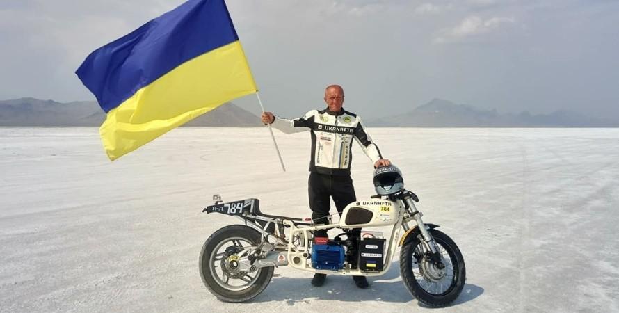 Сергей Малик Dnepr Electric