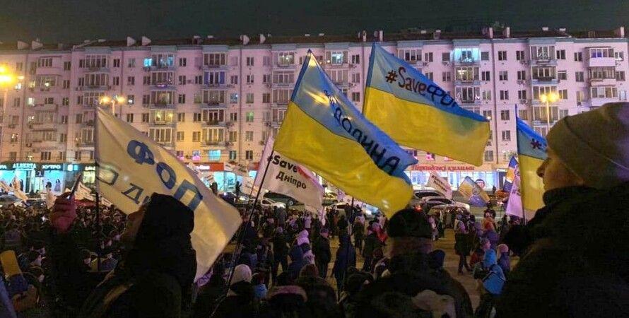 ФЛП, предприниматели, протесты, киев, кассовые, физлица, фоп