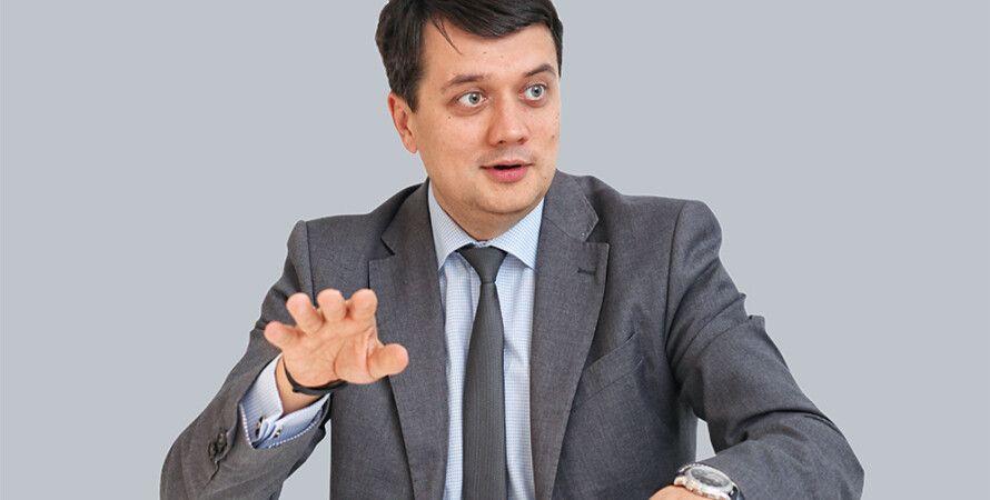 Фото: rm.ua