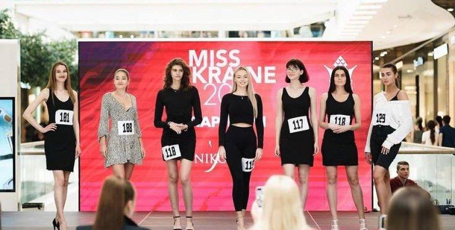 Міс Україна, відбір, конкурс