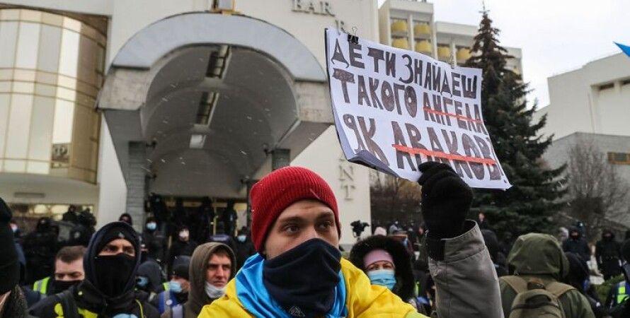 съезд судей, акция протеста