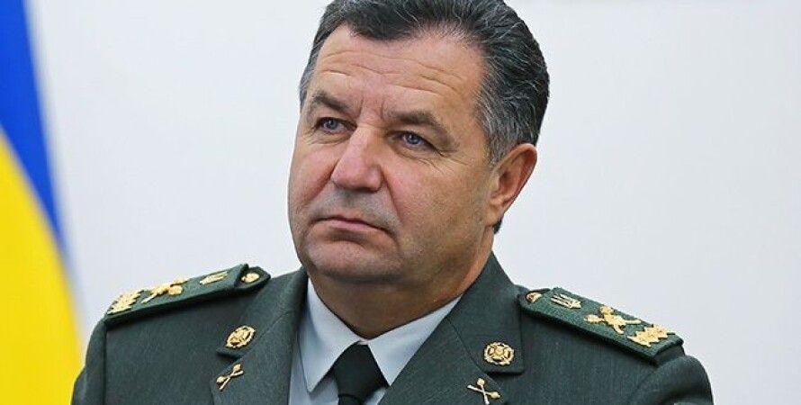 Степан Полторак / Фото: mil.gov.ua