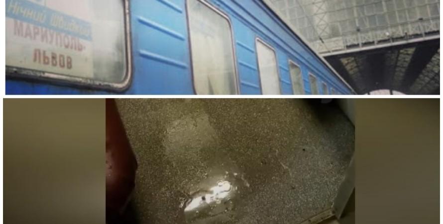 Львов, Мариуполь, поезд, затопление,