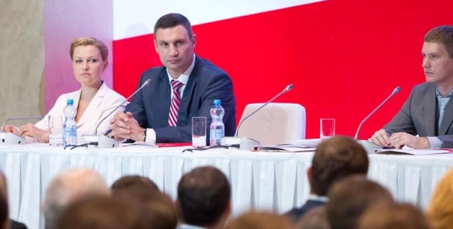 Фото: molbuk.ua