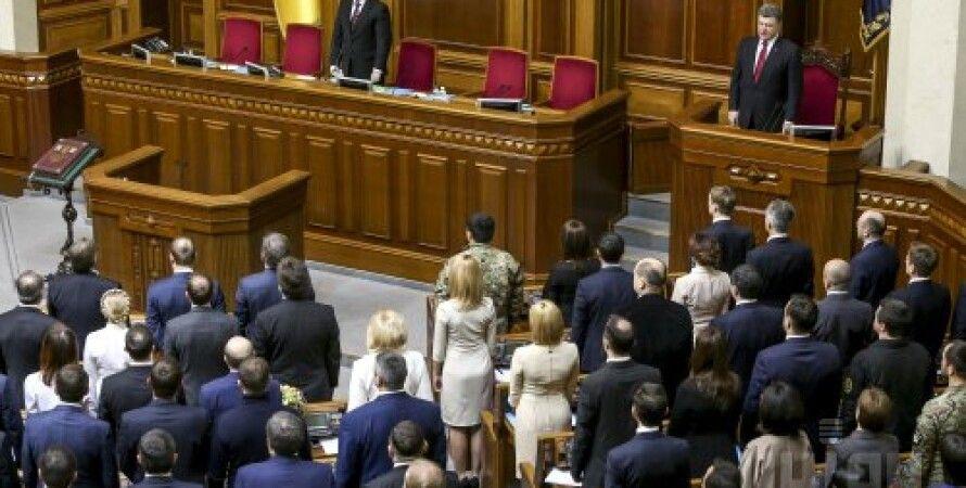 Верховная Рада VIII созыва / Фото: УНИАН