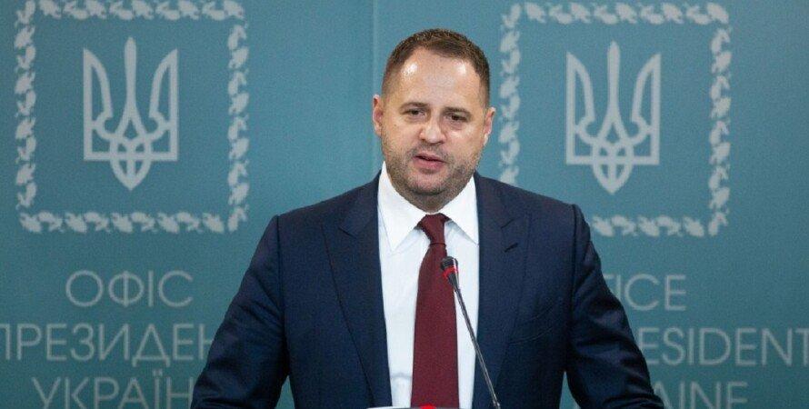 Андрей Ермак, ОП