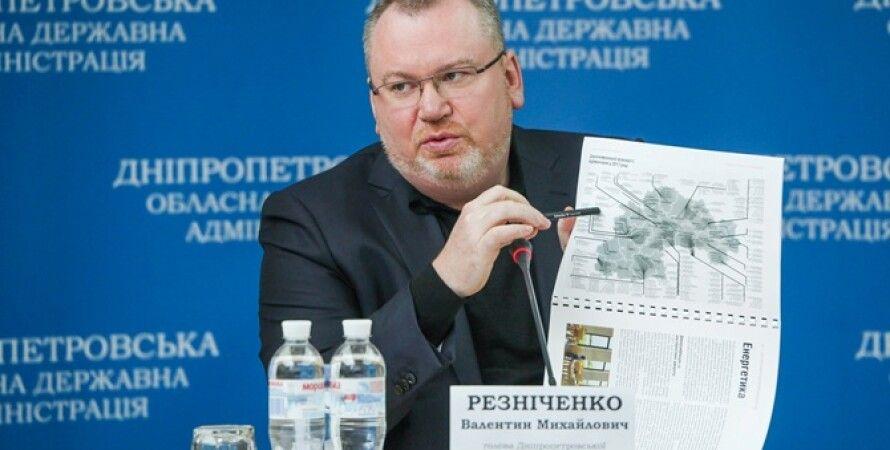 Фото: KP.UA