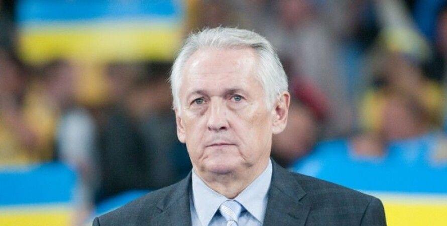 Михаил Фоменко / Фото: Ukrafoto.com