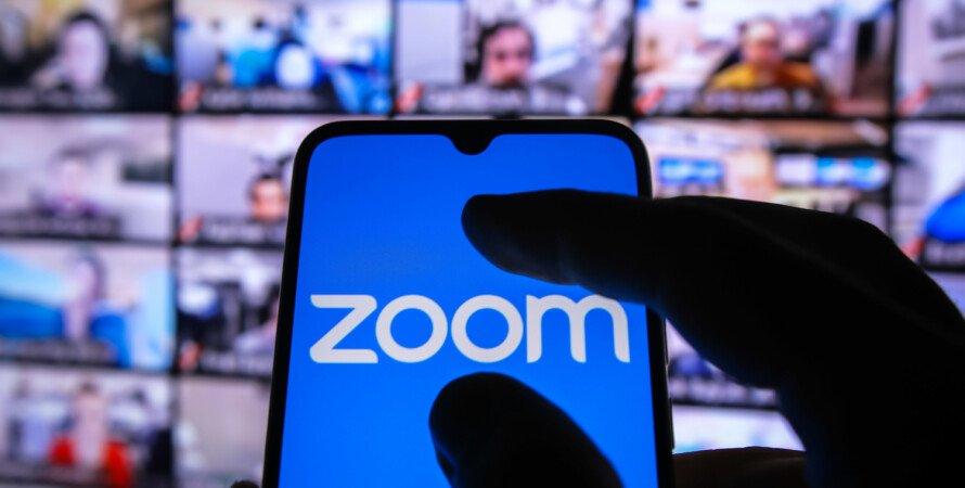 запрет zoom в российском госсекторе