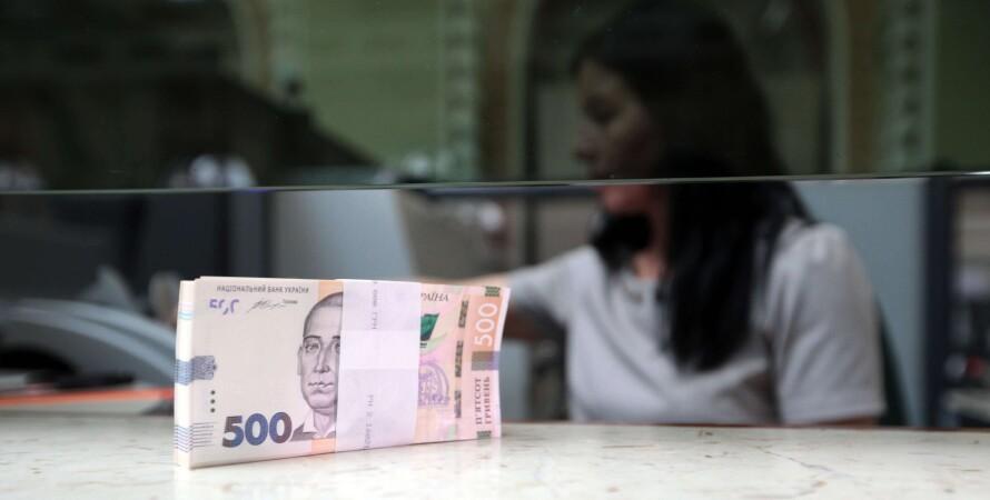 деньги, кредиты, МВФ, транш, обменка, гривны, 500 гривен, фото
