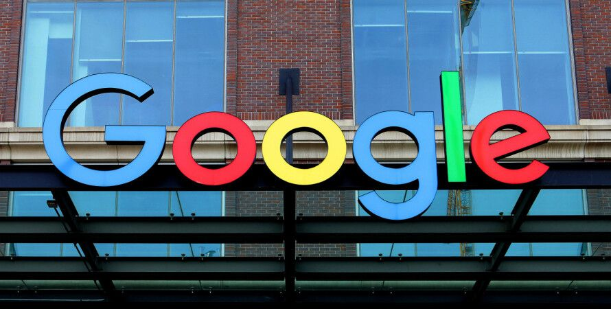 Google, компания Google, реклама от Google, штраф для Google