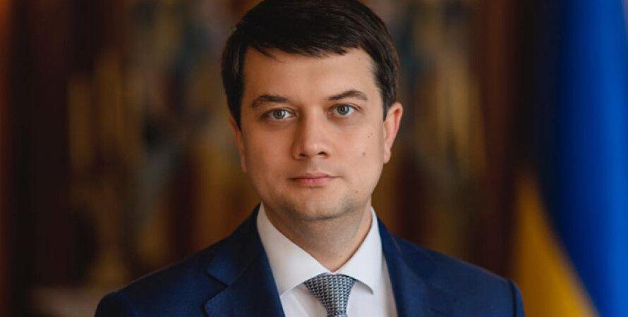 Дмитрий Разумков, Разумков, ВРУ, спикер ВРУ, глава парламента