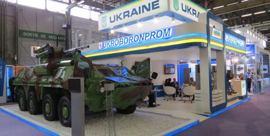 Стенд Укроборонпрома / Фото: сайт концерна