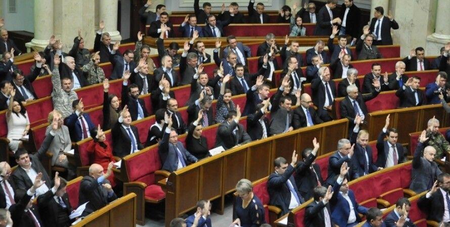 Верховная Рада 8-го созыва / Фото: Обозреватель