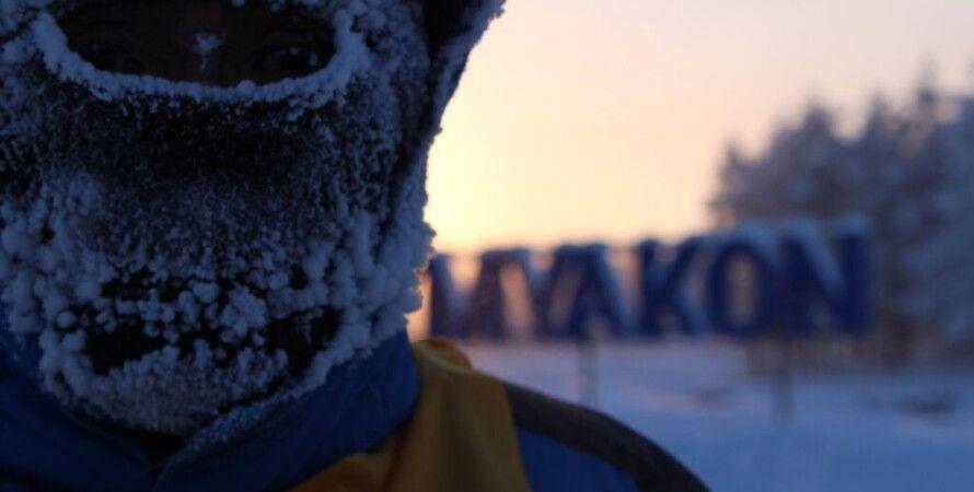 Фото: Якутия 24