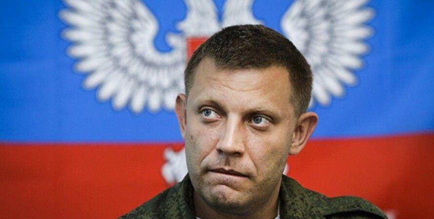 "Главарь ""ДНР"" Александр Захарченко / Фото: AP"
