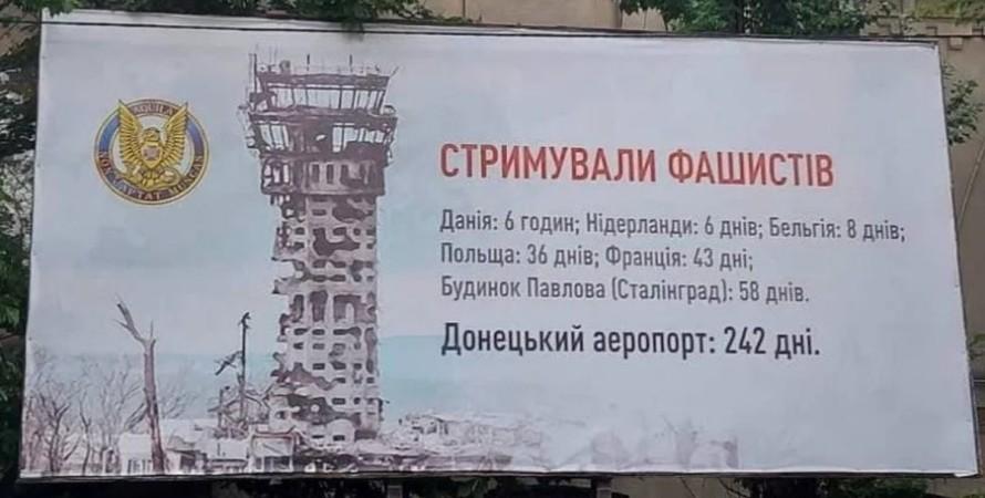 СБУ, консульство РФ, троллінг, Харків,