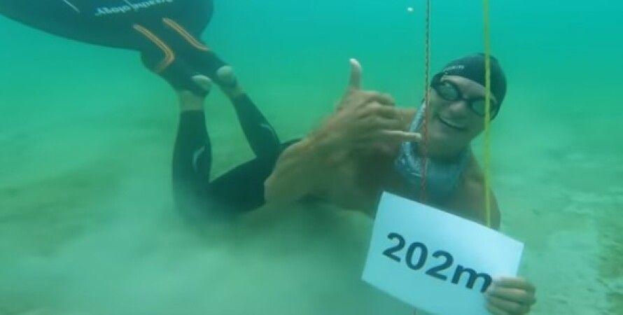 Стиг Северинсен,  фридайвер, рекорд, пловец, Дания, чемпион мира