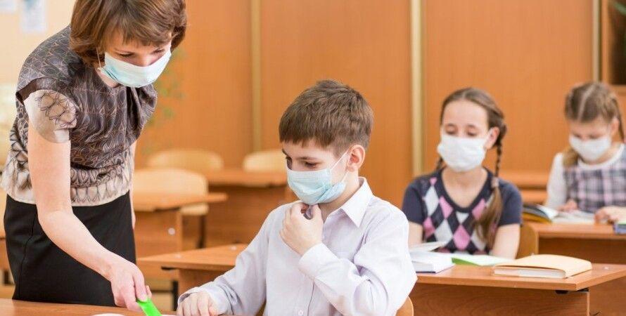 Фото: education.24tv.ua