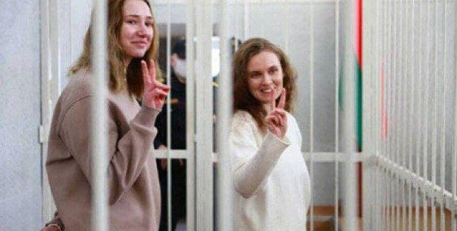Катерина Андрєєва, Дар'я Чульцова, беларусь, журналісти, арешт, мітинги, суд