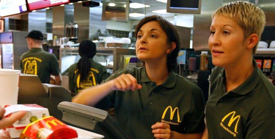 McDonald's, ресторан, співробітники, стеження,