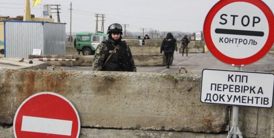 На границе Украины с оккупированным Крымом / Фото: transmradio.com