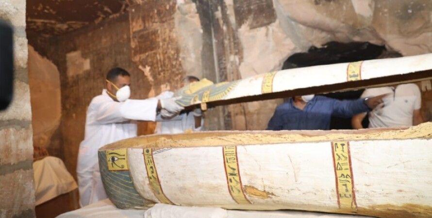 Министерство древностей Египта