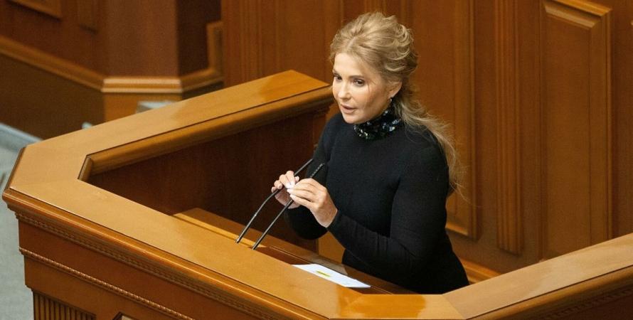 """Юлия Тимошенко, лидер """"Батькивщины"""", новый образ, Верховная Рада"""