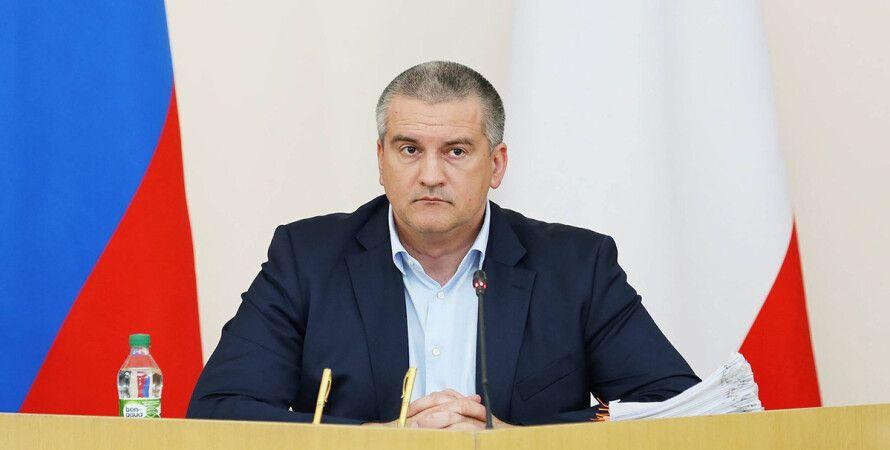 Сергей Аксенов / Фото: kryminfo.net