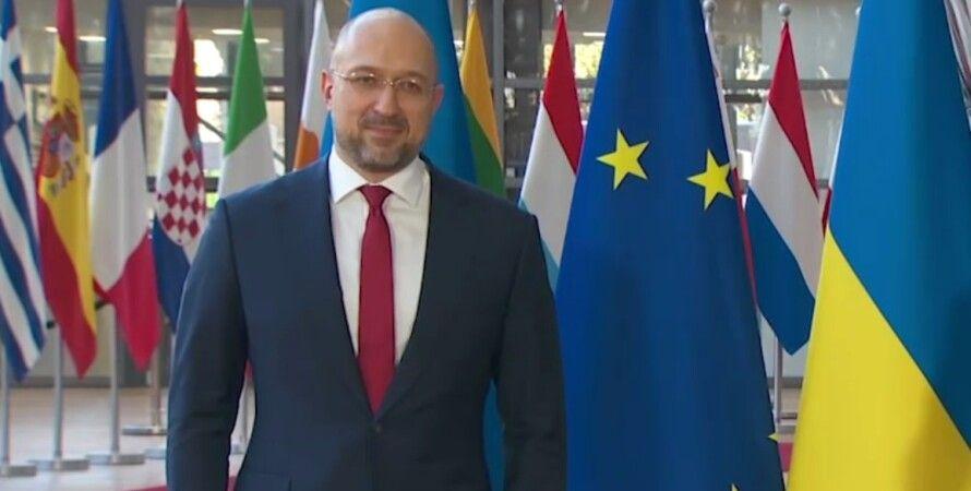 Денис Шмыгаль, ЕС, Брюссель, премьер-министр
