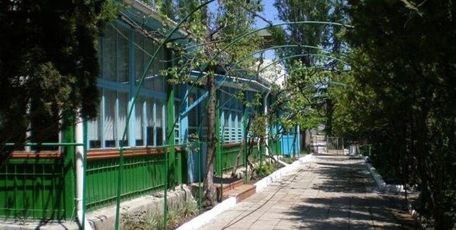 Фото: otdyh-ua.net