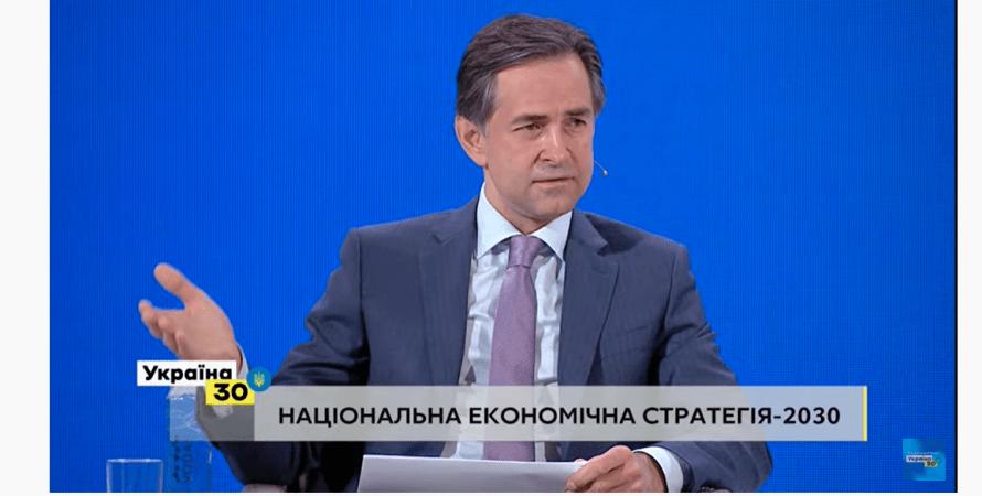 алексей Любченко, мінекономіки, фото