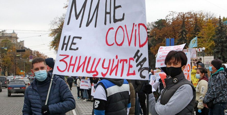 украинские предприниматели протестуют, протест ФОП, ФОП, локдаун Украина, карантин, коронавирус