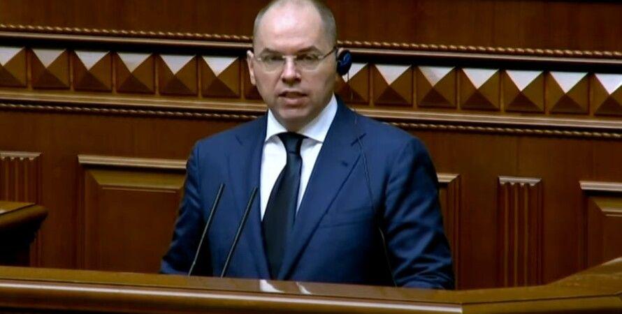 Максим Степанов, МОЗ, Верховна Рада