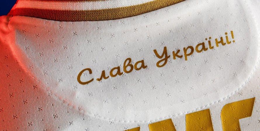 новая форма, новая форма сборной Украины по футболу, форма сборной Украины на Евро-2020