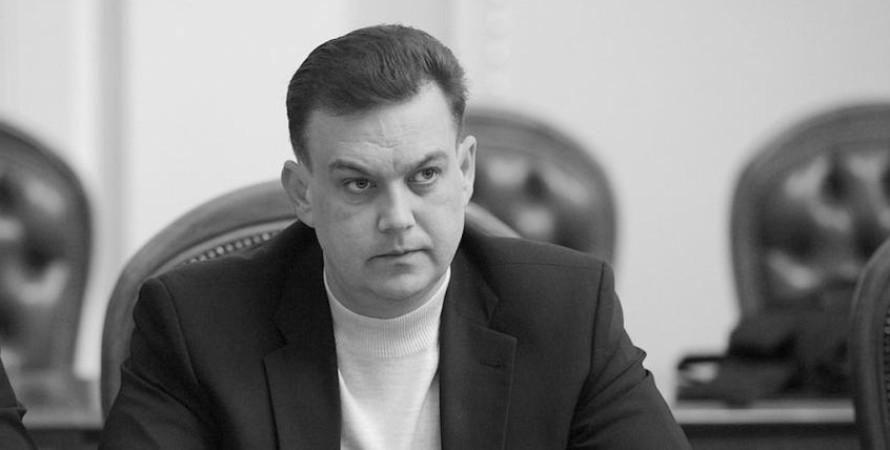 Костянтин Павлов, смерть мера Кривого Рогу
