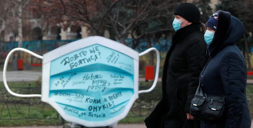 люди в масках, вулиця, зима