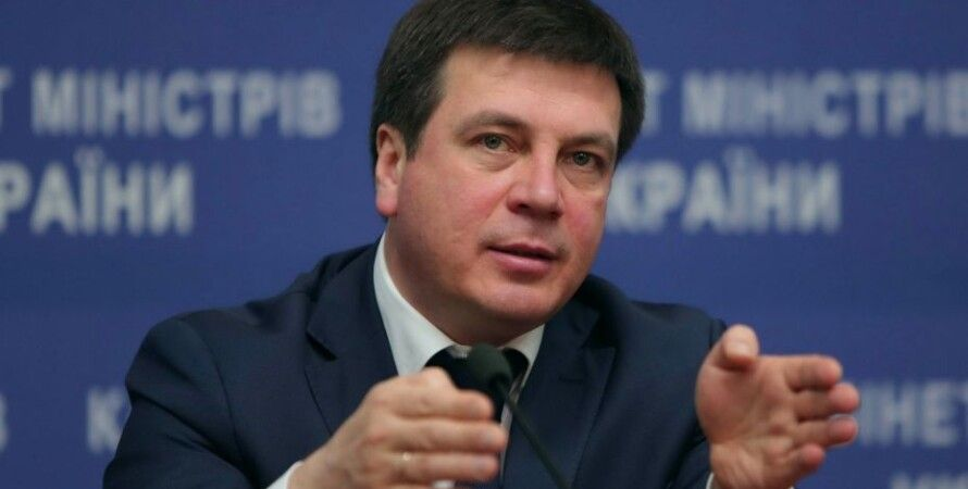 Геннадий Зубко / Фото пресс-службы Кабмина