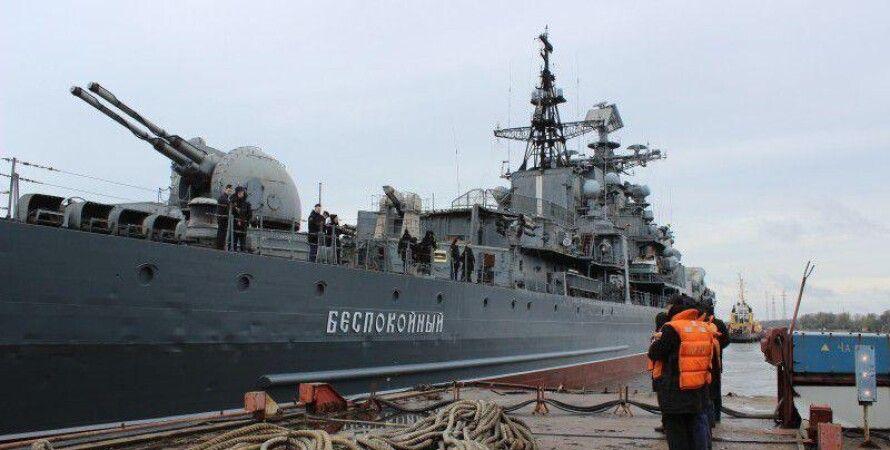 эсминец, ВМФ РФ
