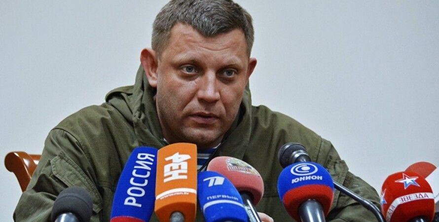 Александр Захарченко / Фото: РИА Новости