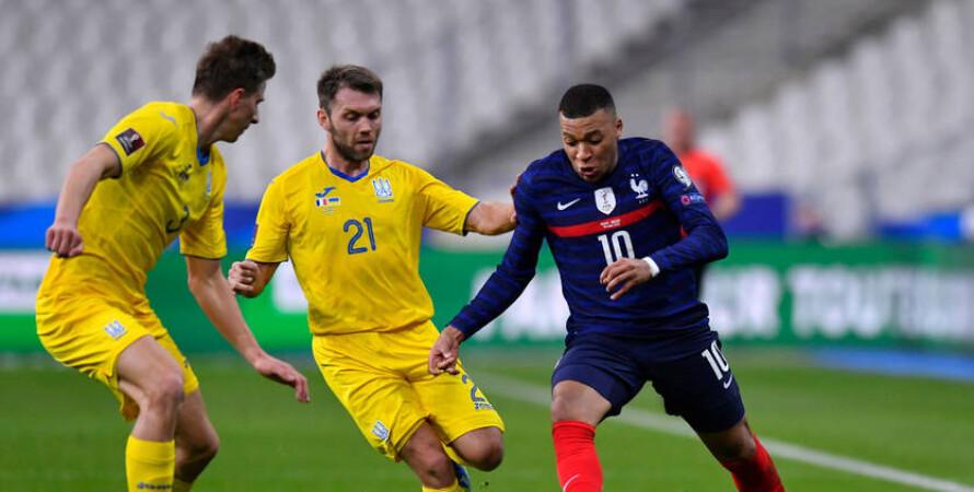Футбол, Сборная Украины, Сборная Франции, Чемпионат мира-2022, Отборочный матч