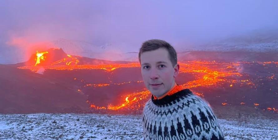 вулкан Фаградальсфьядль, Сергій Артамонов, панорама вулкана, виверження вулкана