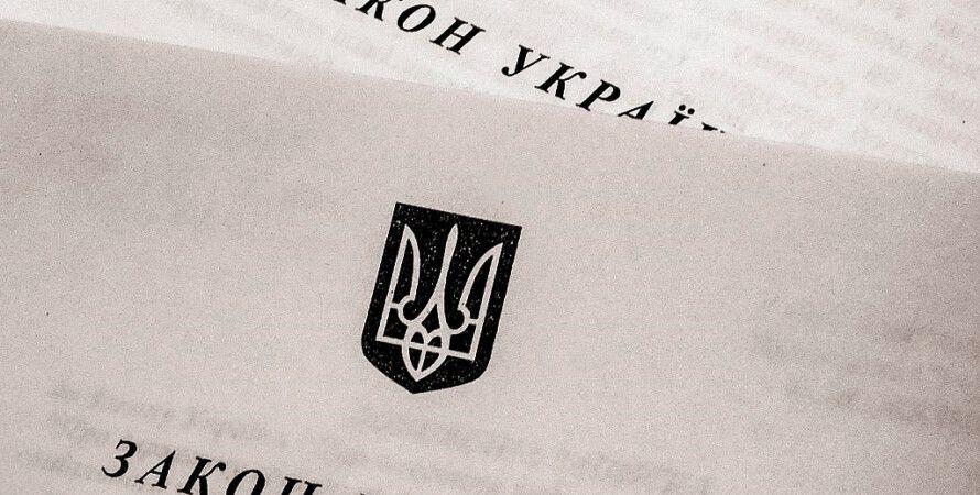 Фото: potencial.org.ua