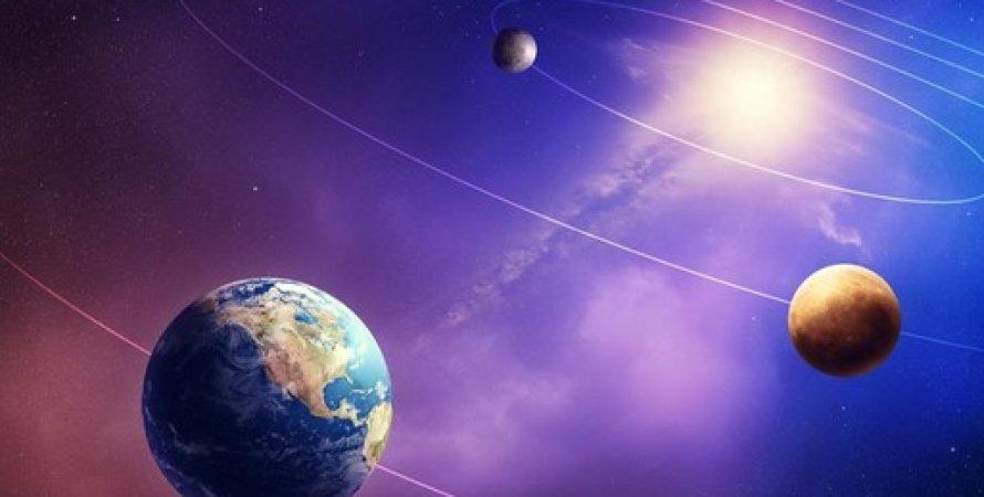 Земля на відстані від Сонця