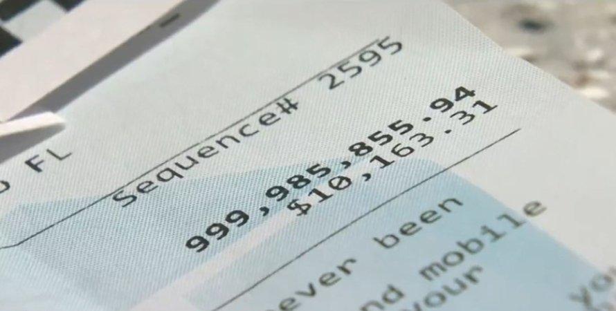 мільярд, банкомат, рахунок