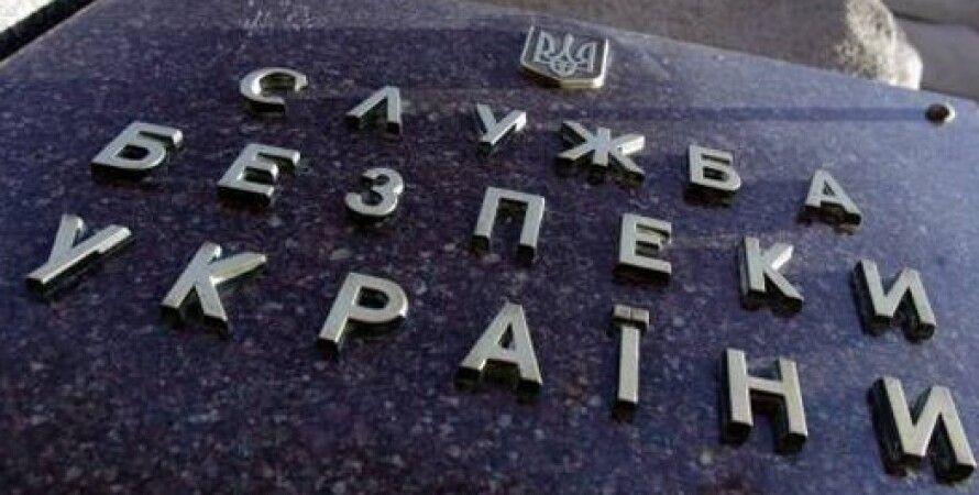 Фото: blogoreader.org.ua