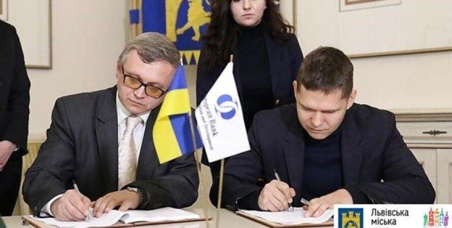 Подписание кредитного договора с ЕБРР/Фото: Львовский горсовет