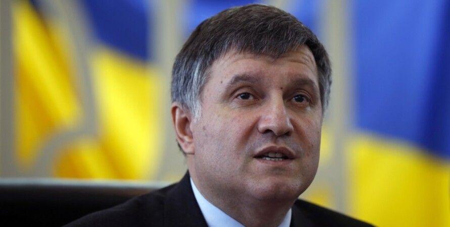 Арсен Аваков / Фото: politrada.com