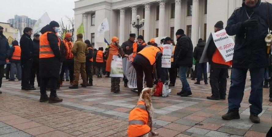 мисливці, акція, рада, парламент, Качура, мітинг, собаки, звірі